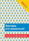 Kleo.ru. ������� ��� ��������! 10 ������ �������� ����� �����