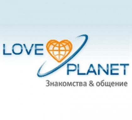 loveplanet фирма
